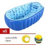 Getagift อ่างอาบน้ำเป่าลม สำหรับเด็ก Intime สีน้ำเงิน ฟรี ที่สูบลม Repair Kit และ หมวกกันน้ำสำหรับเด็ก ใหม่ล่าสุด