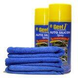 ราคา Getf1 Auto Silicone Spray น้ำยาหล่อลื่นรางกระจกรถยนต์ซิลิโคนสเปร์ย 2 ผ้าไมโครไฟเบอร์ เนื้อฟู Blend 80 20 3 ออนไลน์