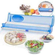 ขาย Getzhop เครื่องแร๊บอาหาร Wraptastic เครื่องห่อพลาสติก ตัดฟิล์มฟอยล์หรือยึดห่อ Cutting Box สีฟ้า เป็นต้นฉบับ