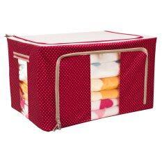 Getzhop กล่องเก็บของอเนกประสงค์ ลายจุด ขนาด 88 ลิตร สีชมพูบานเย็น เป็นต้นฉบับ