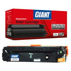 ราคา Giant Hp Laserjet Pro 200 Color Mfp M251Nw 131A Cf210A Black ตลับหมึกเลเซอร์ สีดำ เป็นต้นฉบับ Giant