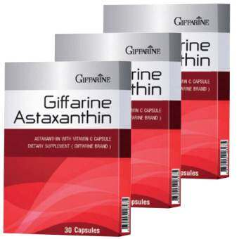 Giffarine Astaxanthin with Vitamin C Capsule Dietary Supplement 30 แคปซูล( 3 กล่อง )