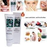 โปรโมชั่น Giffarine Bio Herbal Toothpaste ยาสีฟันสมุนไพรไบโอ เฮอร์เบิล ช่วยระงับกลิ่นปากยาวนาน 24ชม 160G Giffarine Garlicine กิฟฟารีน การ์ลิซีน 100 แคปซูล ลดความดันโลหิต ลดน้ำตาลในเลือด ไทย