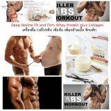 ซื้อ Giffarine Deep Marine Fit And Firm Whey Protein Plus Collagen เวย์ โปรตีน มารีน ดริ้งก์ ผสมคอลลาเจน กลิ่นวนิลา เครื่องดื่ม เวย์โปรตีน เข้มข้น เพิ่ม ซิกแพค กล้ามเนื้อ 15ซอง X 30 กรัม ออนไลน์ ถูก