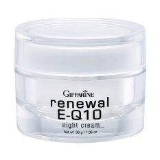 ซื้อ Giffarine ครีมบำรุงผิวหน้าและรอบดวงตาสำหรับกลางคืน Renewal E Q10 Night Cream ออนไลน์
