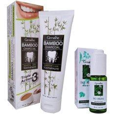 ขาย Giffarinebio Herbal Mouthwash And Bamboo Charcoal Triple 3 Action Whitening Toothpasteน้ำยาบ้วนปากและ ยาสีฟัน ฟอกฟันขาว 30Ml 160G 2ชิ้น ผู้ค้าส่ง