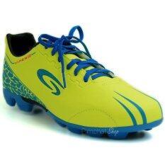 ราคา Giga รองเท้ากีฬาฟุตบอล รุ่น Fbg13 สีเลม่อน เป็นต้นฉบับ