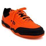 ขาย Giga รองเท้ากีฬาฟุตซอล รุ่น Fg401 สีส้ม ใน กรุงเทพมหานคร