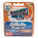 ซื้อ Gillette Fusion Proglide Blades Pack 4 Power ออนไลน์