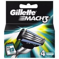ขาย ซื้อ Gillette Mach3 ใบมีดโกน สำหรับที่โกนหนวด บรรจุ 4 ชิ้น ใน กรุงเทพมหานคร