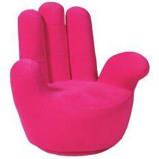 Gindexโซฟานิ้วมือ(สีชมพู)