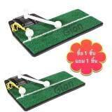 ความคิดเห็น Gion ชุดอุปกรณ์ฝึกซ้อมวงสวิง Green Power 3 In 1 ซื้อ 1 แถม 1