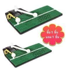 ซื้อ Gion ชุดอุปกรณ์ฝึกซ้อมวงสวิง Green Power 3 In 1 ซื้อ 1 แถม 1 ถูก ใน กรุงเทพมหานคร