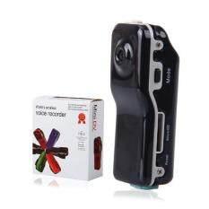Gion - Outdoor sports camera recorder กล้อง Mini DV Camera กล้องติดรถ กล้องติดหมวก รุ่น MD80 (สีดำ)