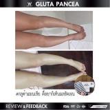 Image 5 for Gluta Pancea กลูต้า แพนเซีย กลูต้าเร่งผิวขาว ดื้อยาก็เห็นผล บรรจุ 30 แคปซูล (1 กล่อง)