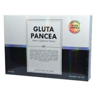 Gluta Pancea กลูต้า แพนเซีย กลูต้าเร่งผิวขาว ดื้อยาก็เห็นผล บรรจุ 30 แคปซูล (1 กล่อง)