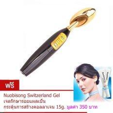 ซื้อ Golden Spoon เครื่องทำหน้าช้อนทอง Beauty Instrument รุ่น Sd 070G แถมฟรีnuobisong Switzerland Gel เจลรักษารอยแผลเป็น กระตุ้นการสร้างคอลลาเจน 15G Golden Spoon ออนไลน์