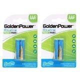 ขาย Goldenpower ถ่านอัลคาไลน์ Aaa แพ็ค 2 ชุด5 Pack รุ่น 1 5V Lr03 Am4 Goldenpower ผู้ค้าส่ง