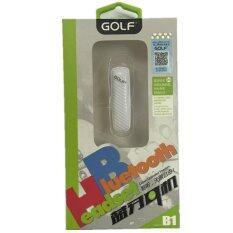 ซื้อ Golf Bluetooth Headset B1 White ถูก