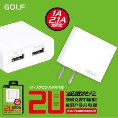 Golf Usb Wall Charge Adapter 2 Ports 2 1A 1A U202 White ถูก