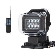 ราคา Golight Superbright Searchlight ไฟสปอตไลท์ ไฟกู้ภัย ไฟท่องป่า ไฟตกปลา ไฟLed 50W พร้อมฐานแม่เหล็ก และรีโมทปรับทิศทาง ใหม่ล่าสุด
