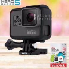 GoPro HERO 5 Black (สีดำ) ประกันศูนย์ไทย + Micro SD Card SANDISK 32GB 80MB/s