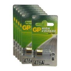 GP ถ่านกล้องถ่ายรูป 4LR44 6V  - สีขาว/ทอง (6 ก้อน)