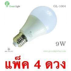 ราคา Green Light หลอดไฟ Led E27 9W 810Lm แสงขาว 6500K 4 ชิ้น ออนไลน์ ไทย