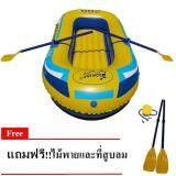 ซื้อ Green Plus เรือยางสูบลมไวนิล มาตรฐาน Ce 2P รุ่น Fish Ship 200 ถูก Thailand