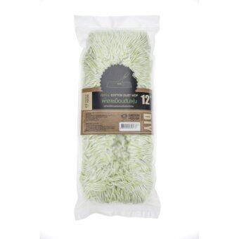 GreenHouse อะไหล่ม็อบดันฝุ่นผ้าลาย 12 \ (เขียว/ขาว)