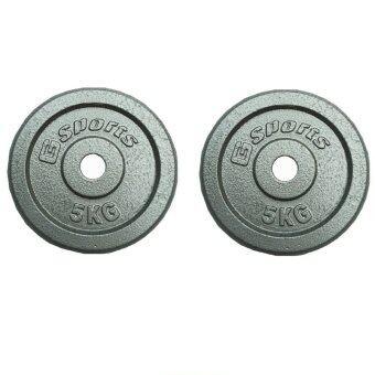 Gsports แผ่นน้ำหนัก ดัมเบล บาร์เบล ขนาดน้ำหนัก 5.0 Kg (30mm.) Packคู่