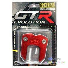 ซื้อ Gtr แผ่นรองขาตั้งข้าง Cnc ตีนเป็ด รุ่น Cbr250 300 500 600 Forza สีแดงส้ม ใหม่