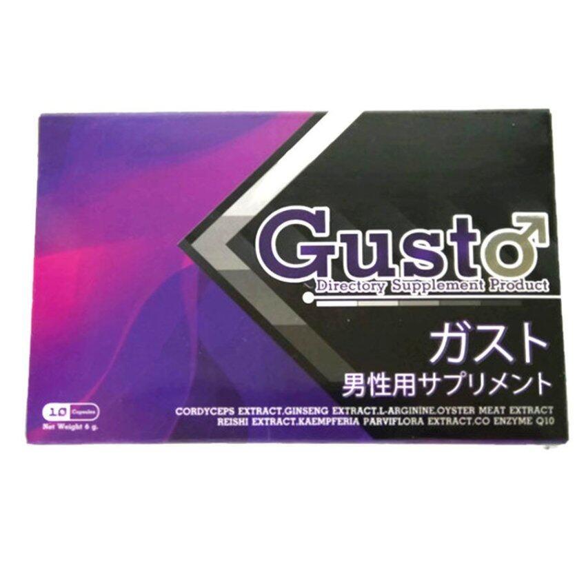 Gusto กัสโต้ ผลิตภัณฑ์อาหารเสริมสำหรับผู้ชาย 1 กล่อง