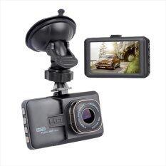 GXS กล้องติดรถยนต์ FUL HD CAR DVR รุ่น T626 (Black)