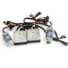 ราคา H7 55W Xenon Blub Ballast Hid Kit Package Car Fog Driving Light Headlight 6000K Cool White Intl ออนไลน์