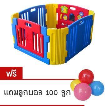 HAENIMรั้วกันเด็ก บ่อบอล เกาหลี (สีน้ำเงิน) แถมลูกบอล 100 ลูก