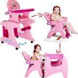 ซื้อ Smartkidschair เก้าอี้ทานข้าวเด็กพร้อมโต๊ะเด็กและเก้าอี้เด็ก แบบ 3In1 รุ่น Kc 3In1 A สีชมพู Smartkidschair