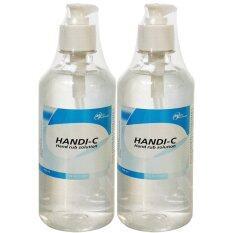 Handi-C แอลกอฮอล์สำหรับล้างมือ 450ml (2ขวด) By Asokevej.