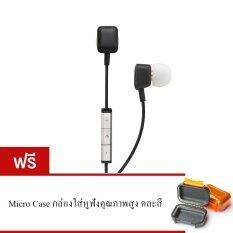 ทบทวน ที่สุด Harman Kardon In Ear Headphones รุ่น Ni