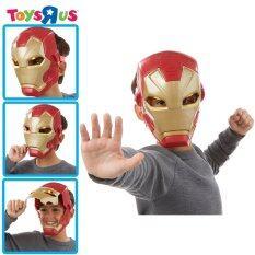 Hasbro Marvel Captain America : Civil War Iron Man Tech FX Mask