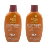ขาย ซื้อ Hawaiian Style Coconut Tanning Oil Spf 2 120 Ml 2 ใน ไทย