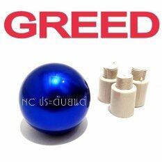 ขาย หัวเกียร์ Greed ทรงกลมสีน้ำเงิน ถูก ใน กรุงเทพมหานคร