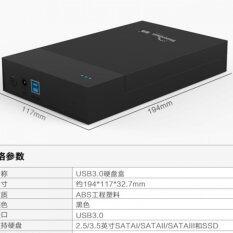 HDD Box 3.5 USB 3.0 รุ่น LX36 สีดำ