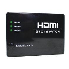 ซื้อ Hdmi In 3 Out 1 Switch Ultra High Performance Black ใหม่
