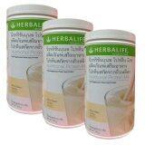 ราคา Herbalifeนิวทริชันแนล โปรตีน มิกซ์ ผลิตภัณฑ์เสริมอาหาร โปรตีนสกัดจากถั่วเหลือง กลิ่นวานิลลา 550G วานิลลา แพ็ค 3 ใหม่