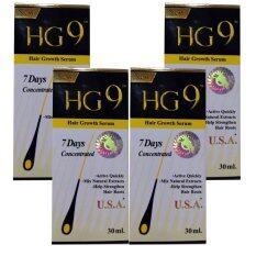 ขาย Hg9 Hair Growth Serum เซรั่มแก้ผมร่วง ผมบาง 30Ml 4 กล่อง Hg9 ผู้ค้าส่ง