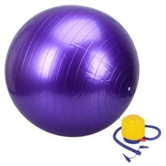 HHsociety ลูกบอลโยคะ ขนาด 65 ซม. พร้อมที่สูบลม - สีม่วง