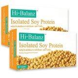 ขาย Hi Balanz ไฮบาลาานซ์ โปรตีนสกัดถั่วเหลือง เพิ่ม ชดเชย ฮอร์โมนหญิง เอสโตรเจน Hibalanz Soy Protein 30เม็ด 2กล่อง Hi Balanz ถูก