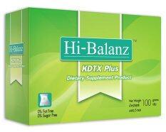 ซื้อ Hi Balanz Kdtx Plus อาหารเสริมล้างสารพิษทั้งระบบ 5 ซอง กล่อง ถูก กรุงเทพมหานคร