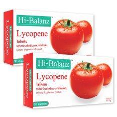 โปรโมชั่น Hi Balanz Lycopene 30 แคปซูล Hi Balanz Lycopene 30 แคปซูล